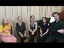 Интервью с Квартетом «Ardeo» после концерта