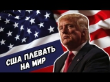 Дима Бикбаев. ХайпNews [22.12]