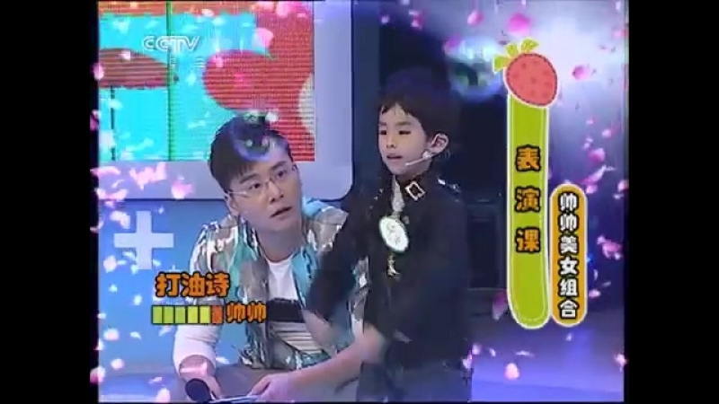 YHBOYS 【CCTV1】предебют Гуань И (2011)