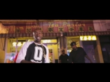 Method Man - Built For This (Remix) ft. Freddie Gibbs &amp StreetLife