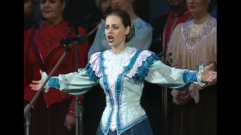 Кубанский казачий хор Вітре буйний солистка Марина Гольченко