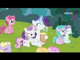 Мой маленький пони Дружба это Чудо 7 сезон 6 серия