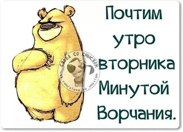 Фото №456243832 со страницы Кирилла Фролова