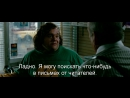 Хранители Watchmen 2009 Концовка / My Chemical Romance - Desolation Row
