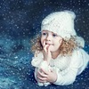 ❄️ ЗИМНИЕ СНЫ ❄️ Краснодар