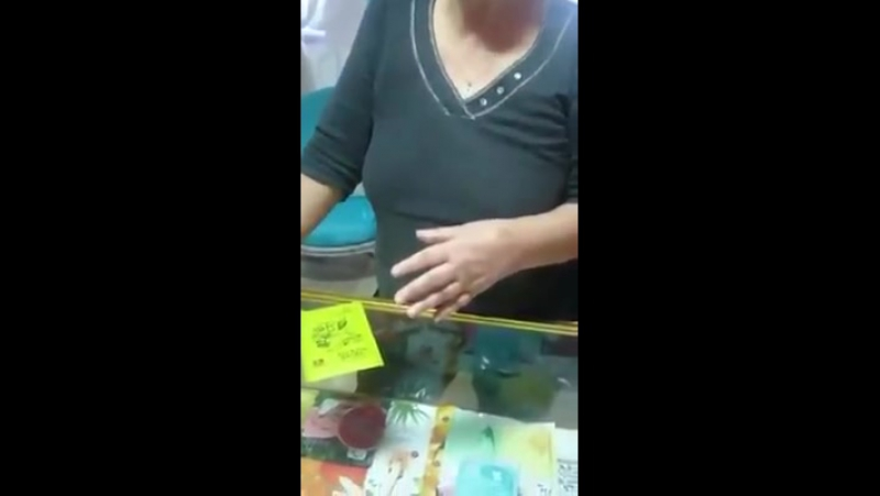 Полване на пластити против болка Янкснг