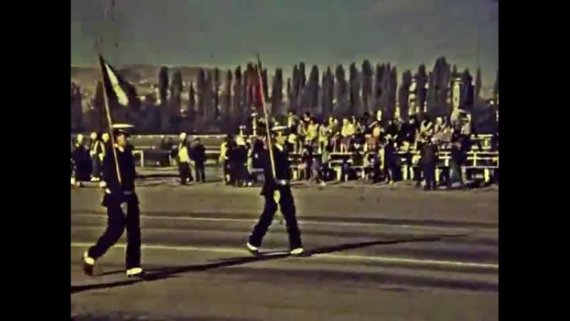 Cumhuriyet Bayramı 29 Ekim 1966