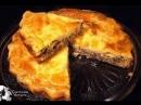 Мясной пирог _ Простой и вкусный рецепт пирога