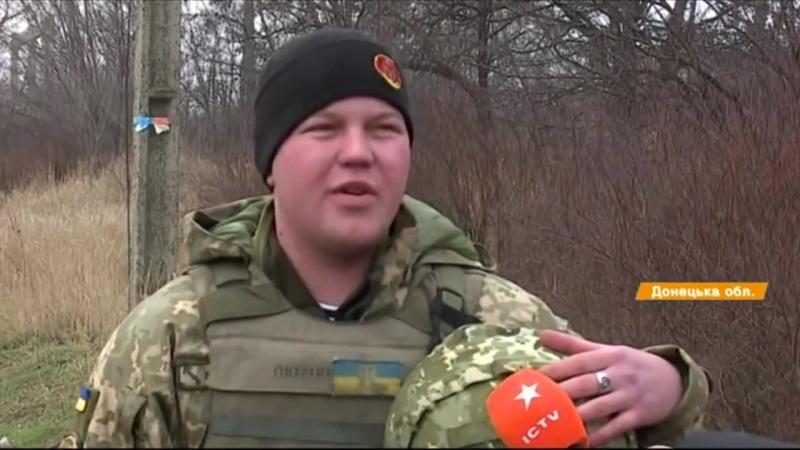 Факти ICTV Новорічні побажання українських воїнів 30 12 2017