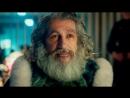 Санта и компания (2017) | Русский трейлер
