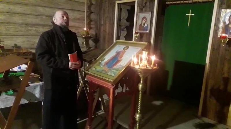 День памяти Священномученника Ванифатия Тарсийского