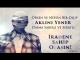 EY OĞUL! - RECEP TAYYİP ERDOĞAN - Koru Medya.mp4