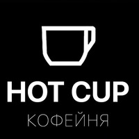 hotcup_coffee_kherson