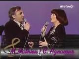 Шарль Азнавур и Мирей Матье - Une Vie Damour