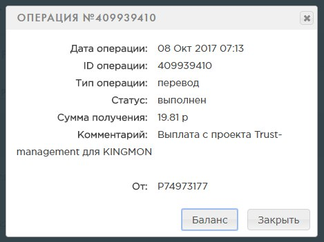 https://pp.userapi.com/c841535/v841535574/289b5/9tvxWSUYFIU.jpg