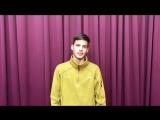 Видео Кадетов