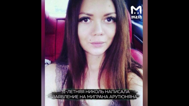 Призёра Олимпиады Миграна Арутюняна обвинили в избиении девушки