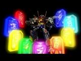 Engine Sentai Go-Onger Grand Prix 24