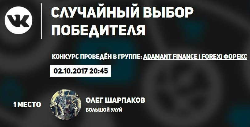 Adamant Finance - www.adamantfinance.com - Страница 3 JhtwzEmWoxo