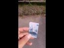 Бродяга Травианец - Live
