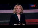 Вечер с Владимиром Соловьевым. Эфир от 12.02.2018