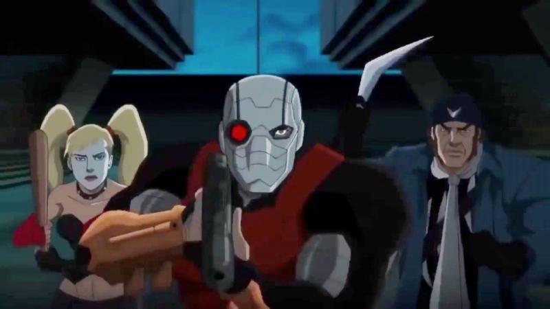 «Отряд самоубийц: Строгое наказание / Suicide Squad: Hell to Pay» (2018): Трейлер (русский язык)