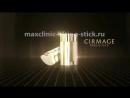 Maxclinic Lifting Cirmage Stick лифтинг