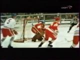 Советский хоккей - 60-70е