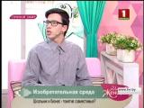 Руслан Костевич в прямом эфире телеканала Беларусь 1 -