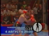 staroetv.su / Анонсы и реклама (Первый канал, 21.07.2005) (1)