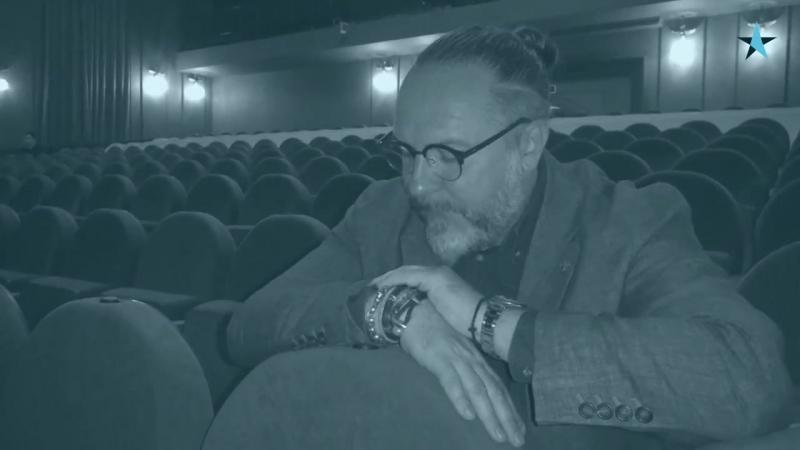 Театр Модерн и Юрий Грымов готовятся к открытию нового сезона