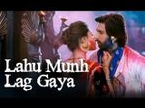 Lahu Nunh Lag Gaya   Ram-Leela   Indian Films   Рам и Лила   RUS SUB