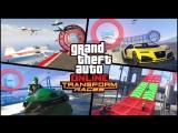Смотрим новый режим в GTA: Online