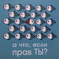 Глеб Арсланов