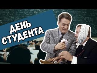 Дима Бикбаев. ХайпNews [25.01]