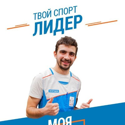Иван Фоминский