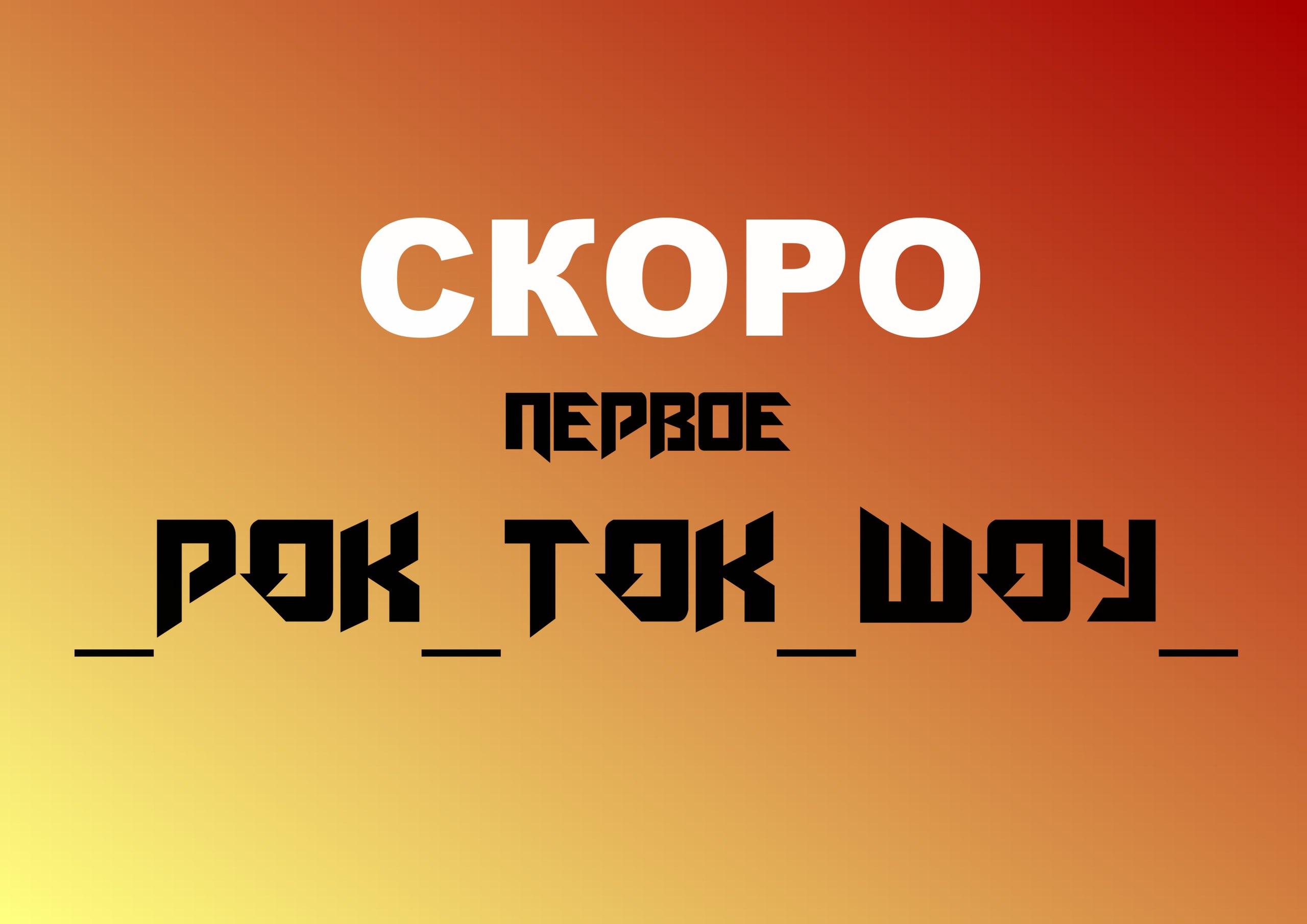 https://pp.userapi.com/c841535/v841535832/1d7a5/Xh-ODLqTmec.jpg