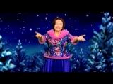Надежда Кадышева и ансамбль Золотое кольцо - С Днём рождения! HD, 1280x720