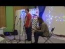 Один и тот же сон - Андрей Юрченко и Лев Кузнецов
