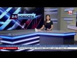 Аэропорт «Симферополь» работает в штатном режиме. Отключения электроэнергии не было В аэропорту «Симферополь» в свою очередь отм