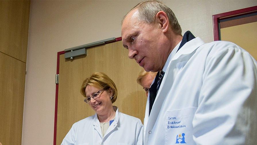 Минздрав РФ заявил о подготовке телепатических сеансов