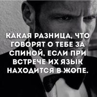 Устинов Шурик