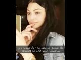 Haifa Wehbe без макияжа