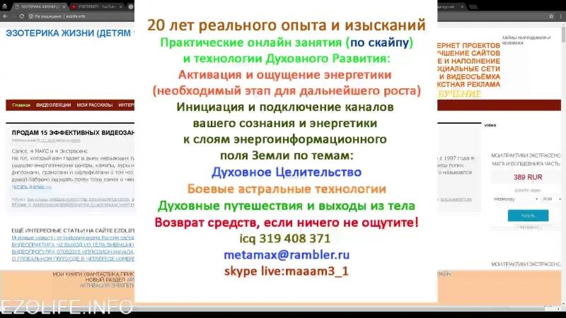 ФРИТЦМОРГЕН БАНКИ ПЗРК ПАДАЮЩИЕ САМОЛЕТЫ СПЕЦСЛУЖБЫ ОЛИМПИЙСКИЕ ИГРЫ