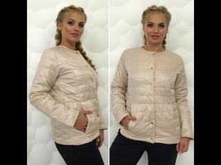Курточка Plus Size