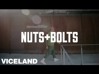 Tyler, the Creator: Nuts + Bolts | S1E6 | Furniture