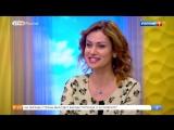 Мария Швецова (она же Анна Ковальчук) в гостях у «Утро России»