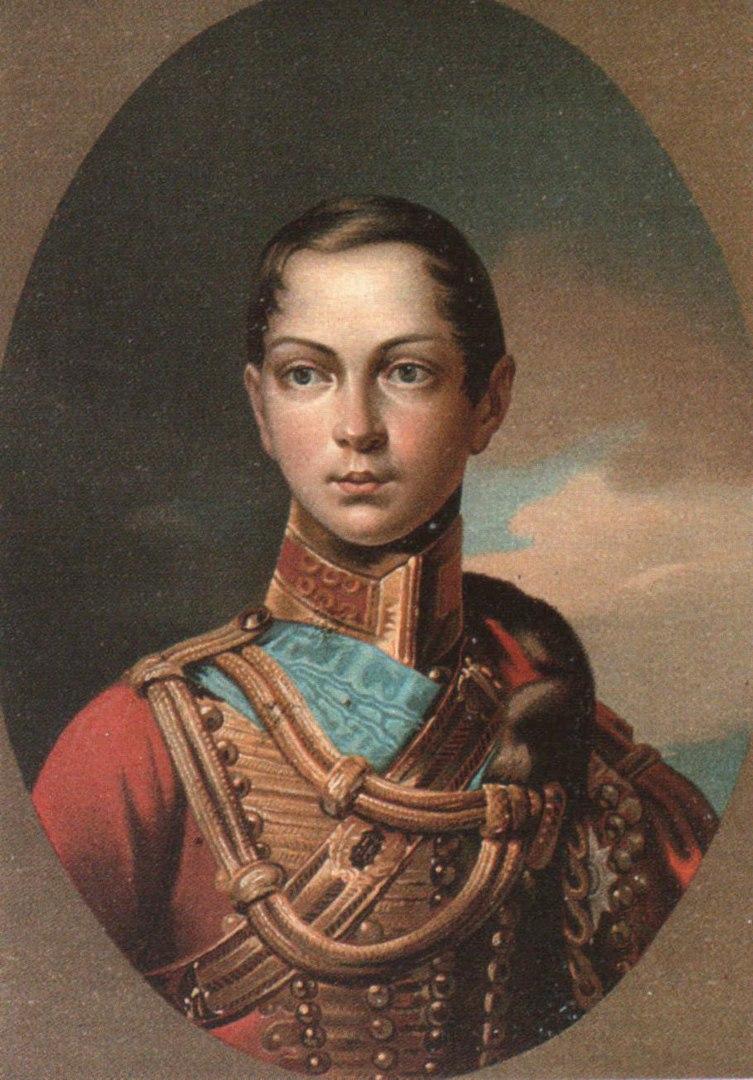Александр 2 в молодости