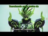 [dragonfox] Hiroyuki Takami - Justice (RUSUB)