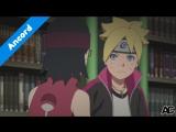 [AniCityTV.ru] Боруто: Новое поколение Наруто / Boruto - Naruto Next Generations - 43 серия [Ancord] [AniDUB]